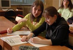 дошкольников разными поступить после 11 класса в колледж в краснодаре Налоговые инспекции